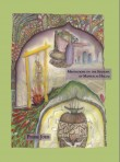 """Meditations on the Stations of Mansur al-Hallaj"""