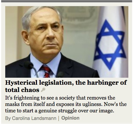 Haaretz headline on the Jewish nation-state law discussed below.