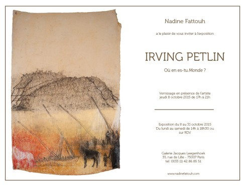 PETLIN-Invitation-1024x768