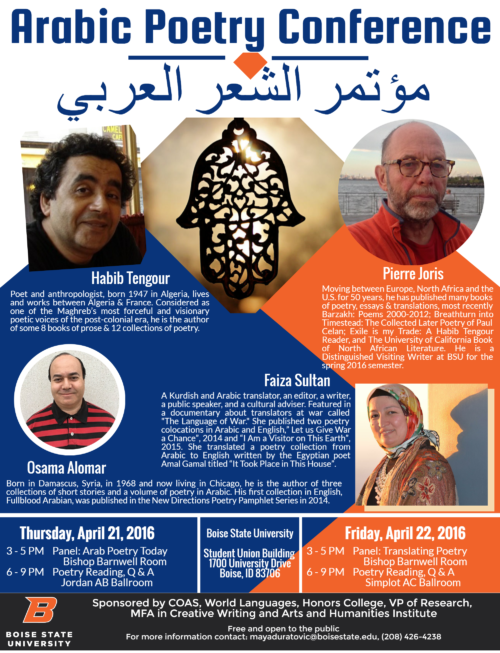 arabic-poetry-conference-21