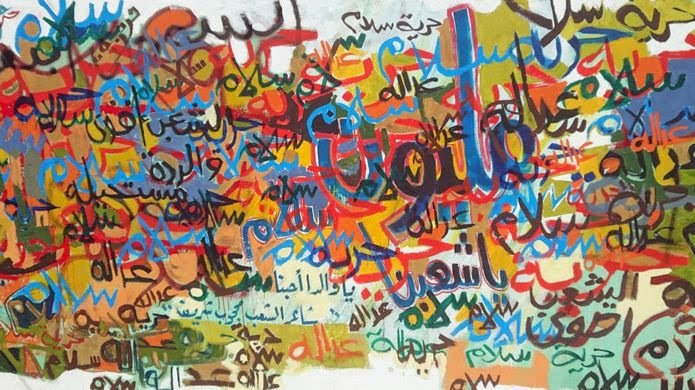 Against Erasure: Art and Sudan's Sit-in